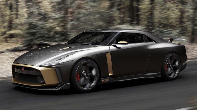 Exclusiva edición limitada del Nissan GT-R50